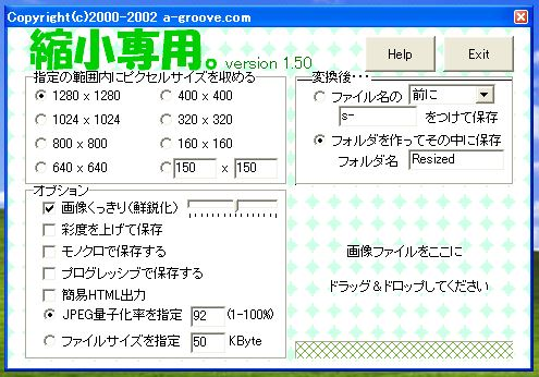 c0240934_19403480.jpg