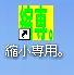 c0240934_1940859.jpg
