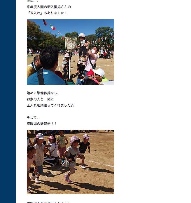 わくわくブログのこんな楽しみ方_e0325335_10255542.png
