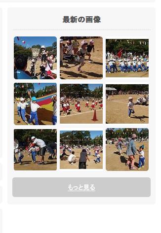わくわくブログのこんな楽しみ方_e0325335_115235.png