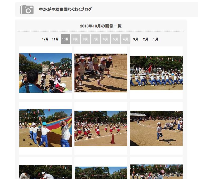わくわくブログのこんな楽しみ方_e0325335_1155736.png