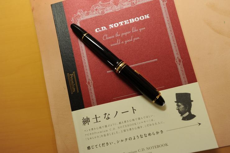 紳士なノートを買ってきた_b0233441_16131026.jpg