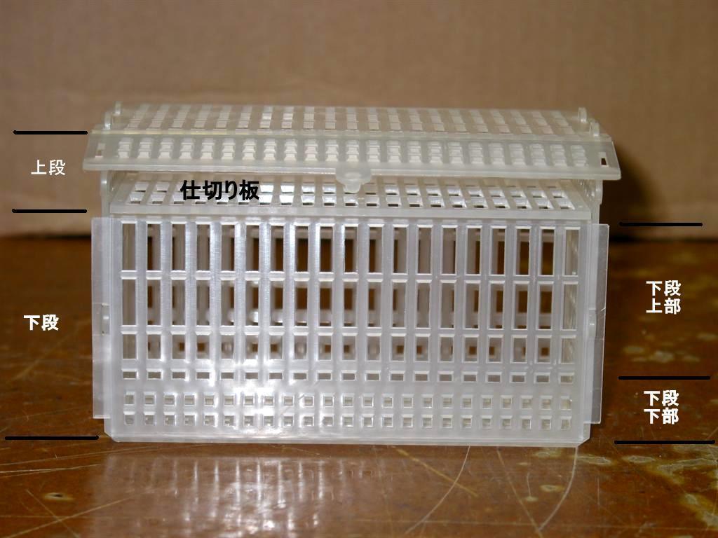 Whitlock-Vibert Boxes(WVB)_f0053342_11114858.jpg