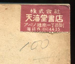b0081843_195439100.jpg