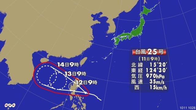 10月11日 連休のお天気_b0158746_1193483.jpg