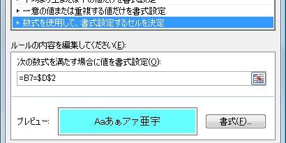 b0186959_11523384.jpg