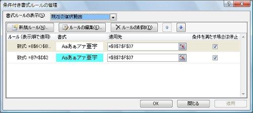 b0186959_1222385.jpg