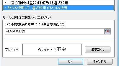 b0186959_1252539.jpg