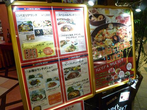アマポーラ ルミネ新宿店_c0152767_2202494.jpg