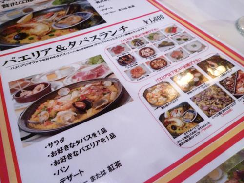 アマポーラ ルミネ新宿店_c0152767_222981.jpg