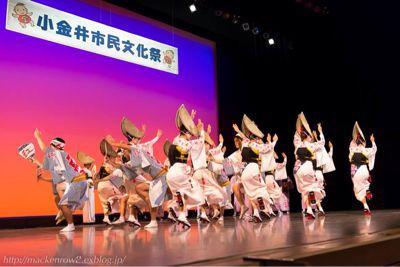 第一回小金井市民文化祭_c0158871_8425271.jpg