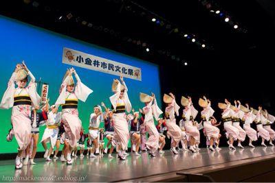 第一回小金井市民文化祭_c0158871_843325.jpg