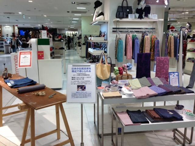 10月11日 横浜SOGO_d0171384_2032147.jpg