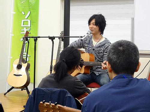 楽しかったぁ~!ソロギター合宿2013_c0137404_9481341.jpg