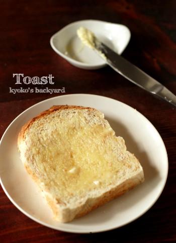 ひよこ豆のおから入りの、食パン試し焼き_b0253205_401683.jpg