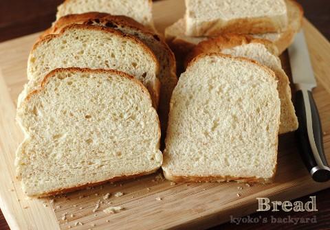 ひよこ豆のおから入りの、食パン試し焼き_b0253205_415767.jpg