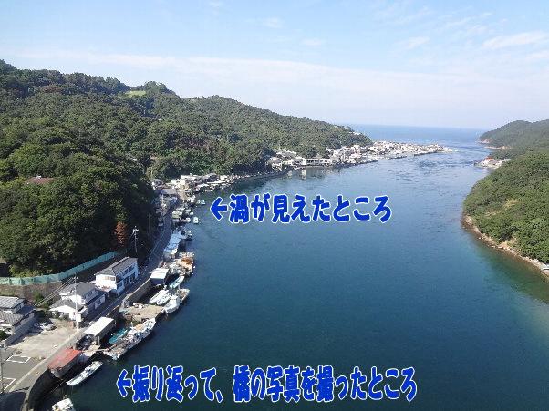b0149340_2215237.jpg