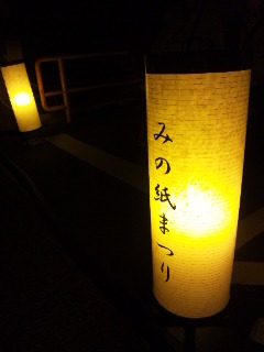 美濃和紙あかりアート展_a0272042_22311985.jpg