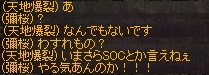 f0091444_9303651.jpg