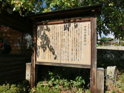 信濃への道(中の棒道)_f0019247_19202782.jpg