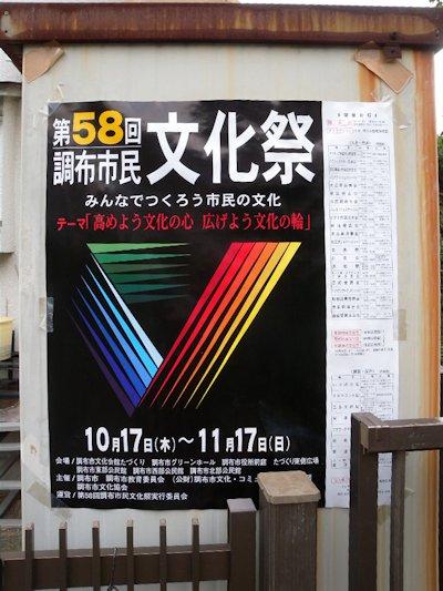 b0008058_118599.jpg