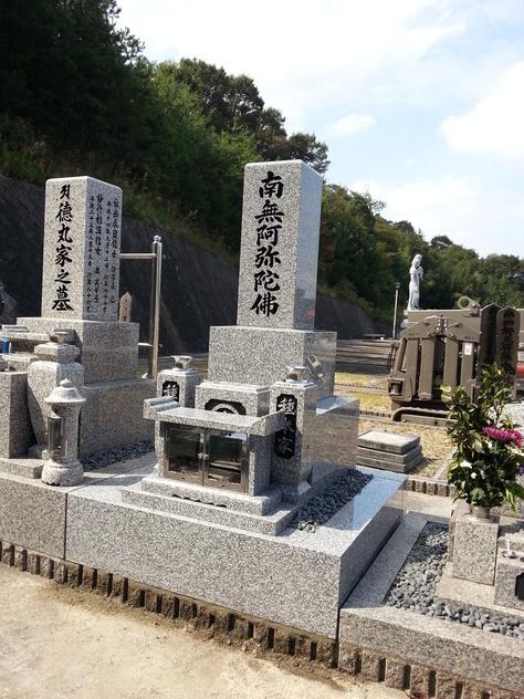 蔵王やすらぎ霊苑 墓石工事_c0160758_946107.jpg