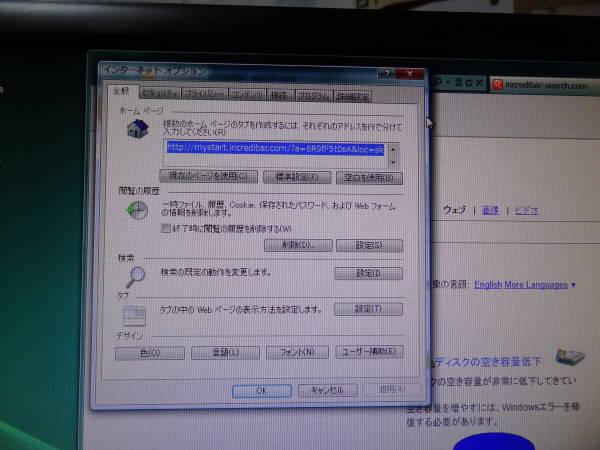 b0307186_7141171.jpg