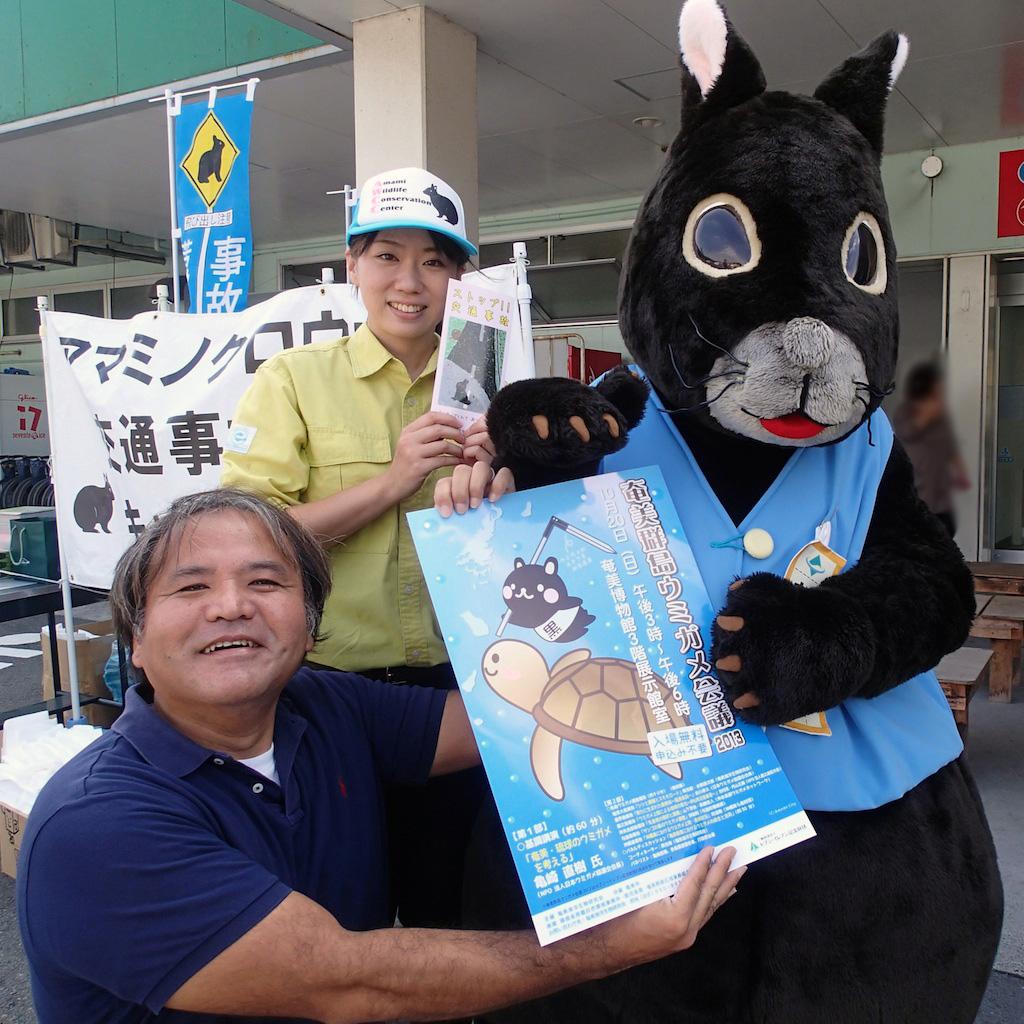 10/12 あまくろ&コクトくん_a0010095_165837.jpg