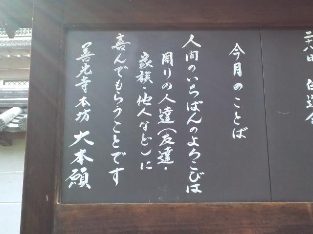 f0042295_14502012.jpg