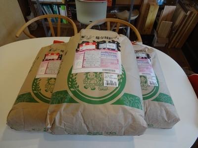 あぐりくらぶのお米が届きました。_b0131012_19125066.jpg
