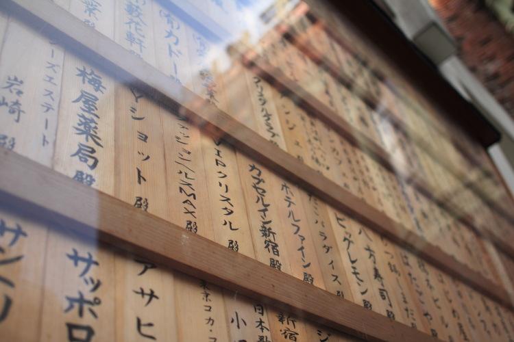 新宿  歌舞伎町は今日も平和_b0061717_15195631.jpg