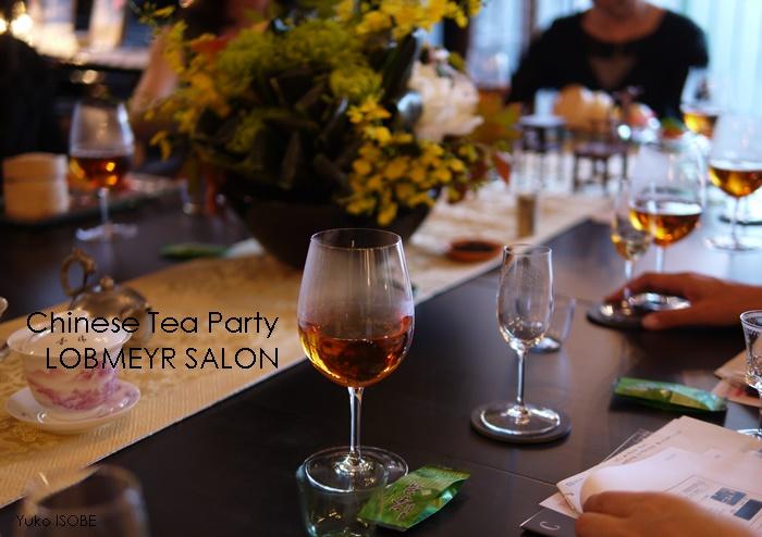 【お礼】「ロブマイヤーグラスで中国茶を楽しむ会」ありがとうございました♪_a0169924_11491471.jpg