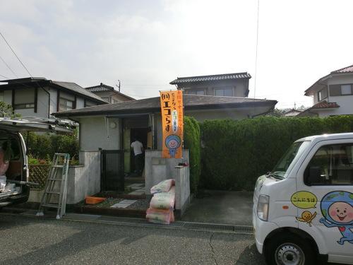 Y様邸(佐伯区藤の木)バス・キッチン・その他リフォーム工事_d0125228_19222178.jpg
