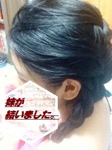 e0255638_11502550.jpg