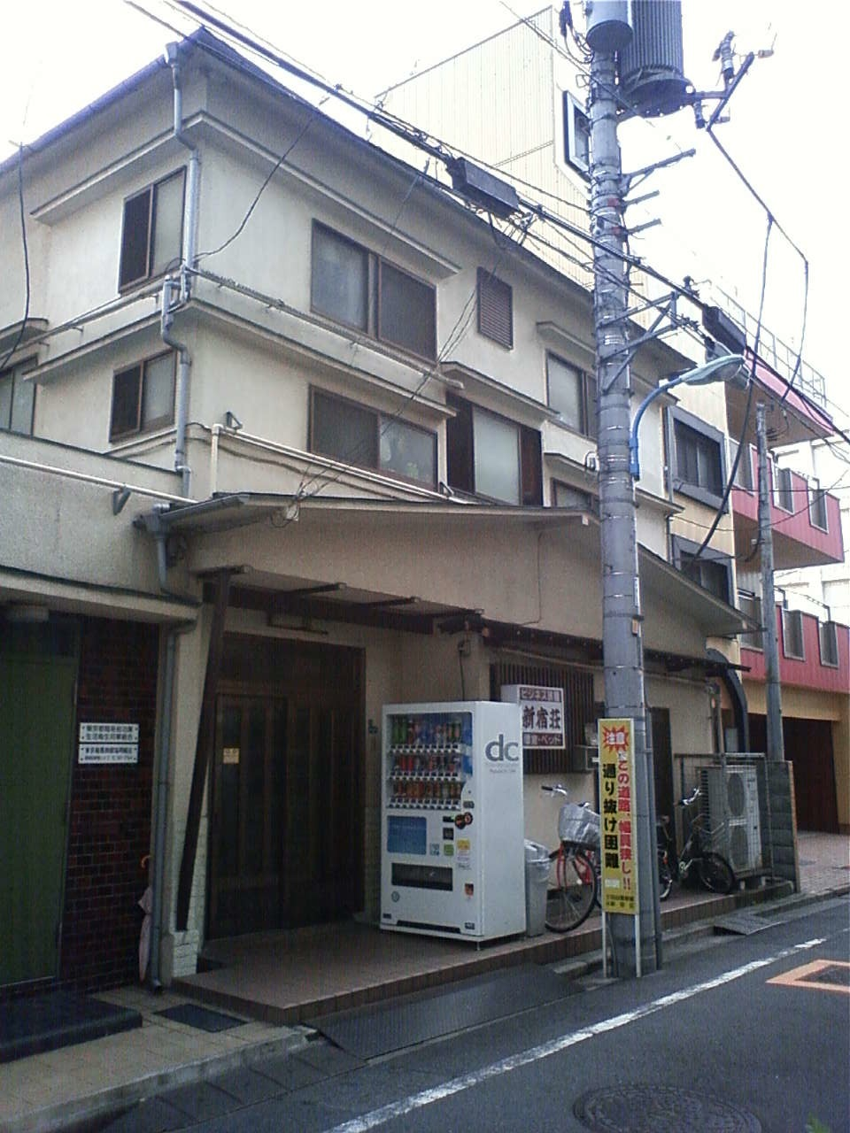 写真 新宿四丁目付近 4_b0136144_6321637.jpg