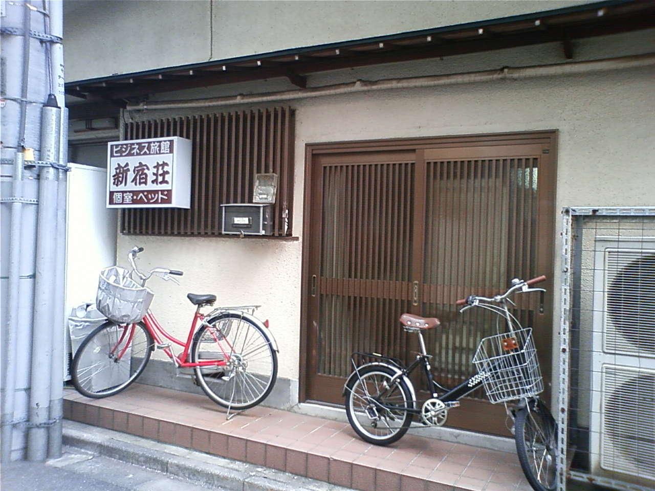 写真 新宿四丁目付近 4_b0136144_63218.jpg