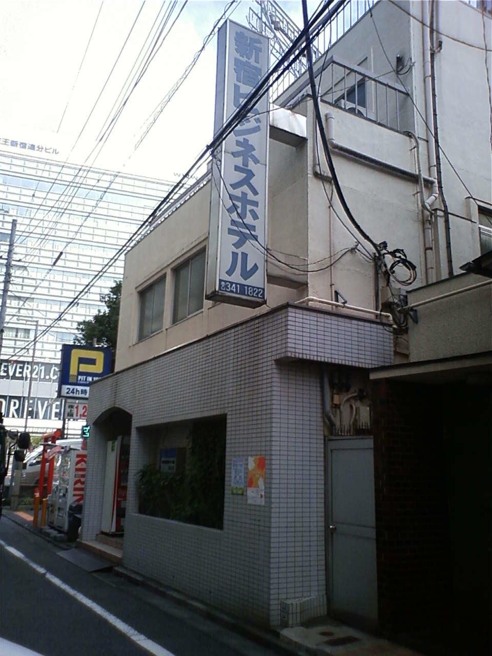 写真 新宿四丁目付近 4_b0136144_6321859.jpg