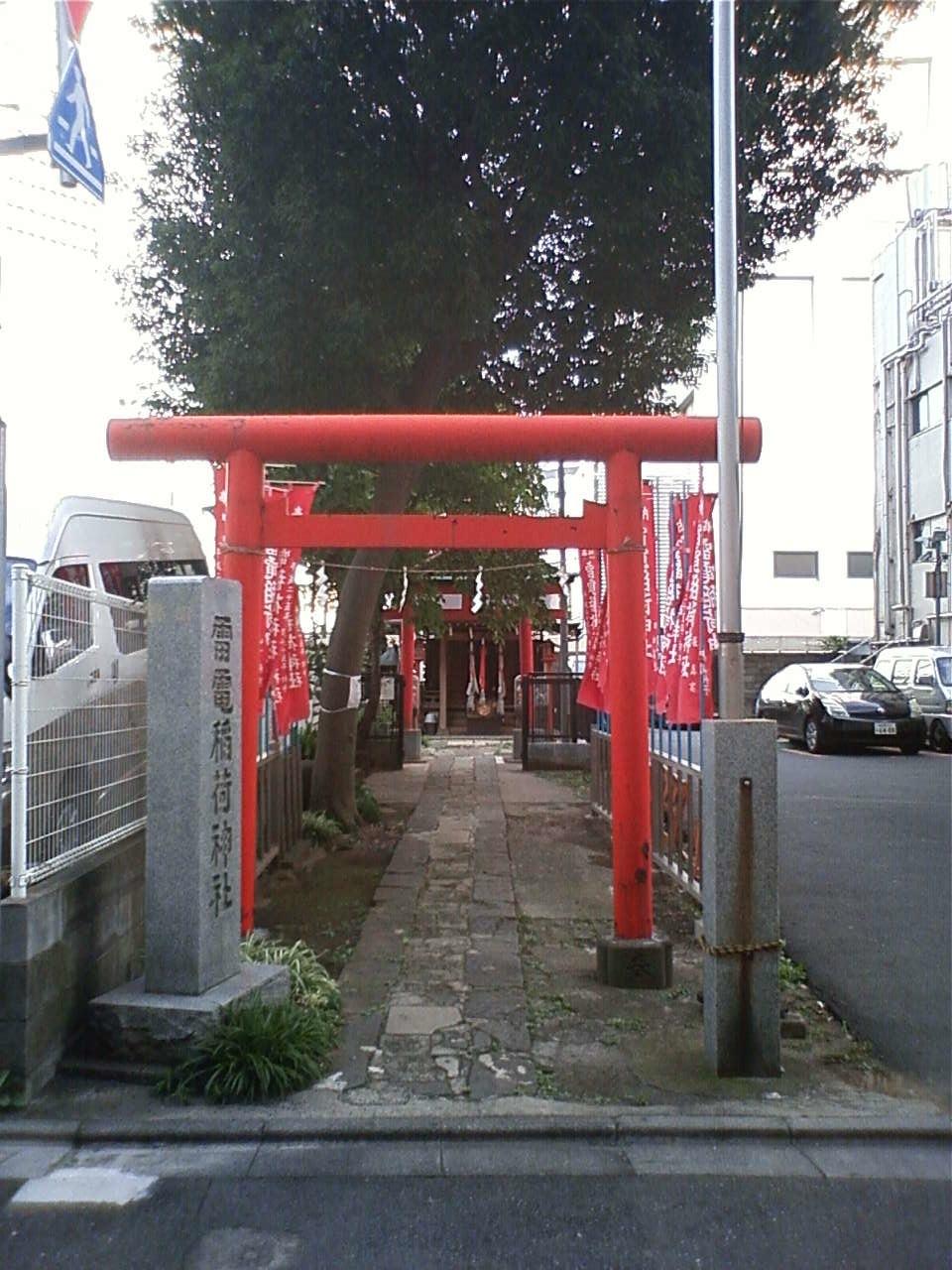 写真 新宿四丁目付近 4_b0136144_6321948.jpg