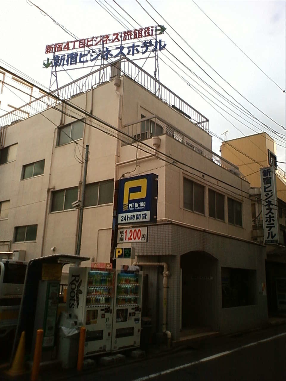写真 新宿四丁目付近 4_b0136144_6322592.jpg