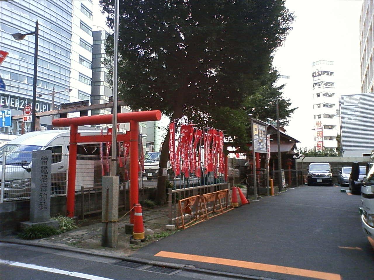 写真 新宿四丁目付近 4_b0136144_6325185.jpg