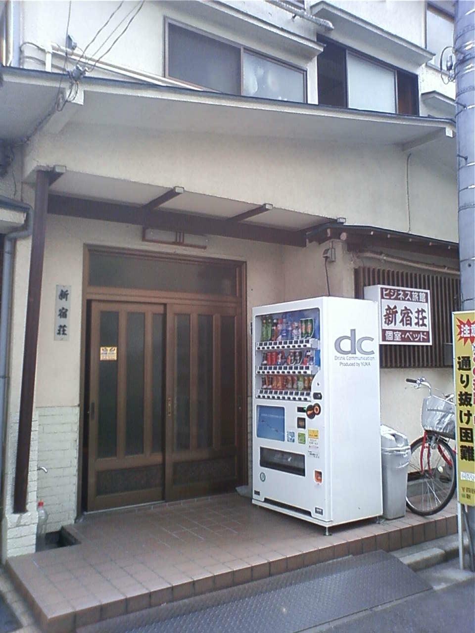 写真 新宿四丁目付近 4_b0136144_632926.jpg