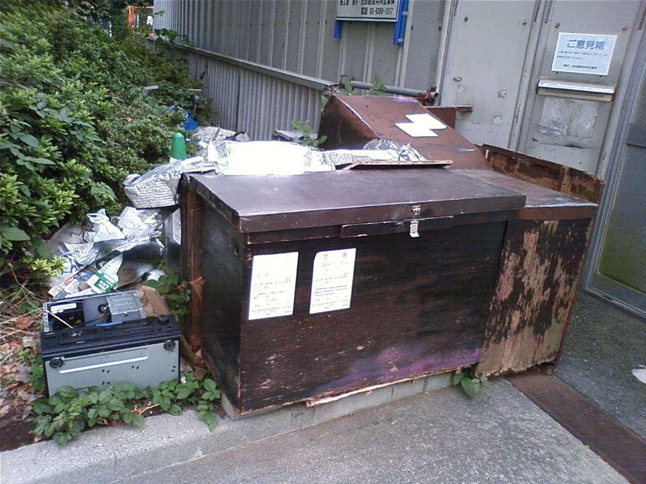 写真 新宿四丁目付近 5_b0136144_6332229.jpg