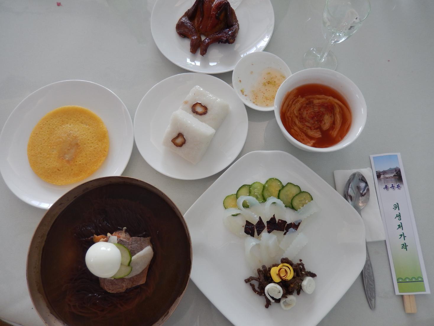 2013年版 北朝鮮のグルメ~5泊6日食事14回のすべて【前編】_b0235153_22404725.jpg