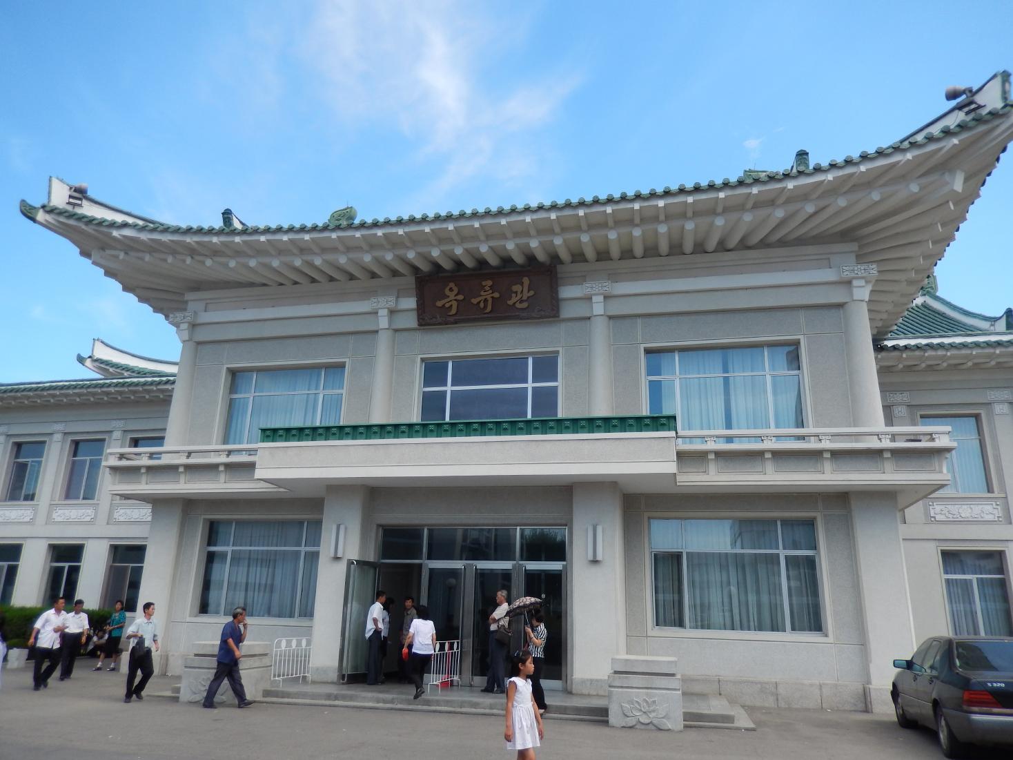 2013年版 北朝鮮のグルメ~5泊6日食事14回のすべて【前編】_b0235153_22421120.jpg