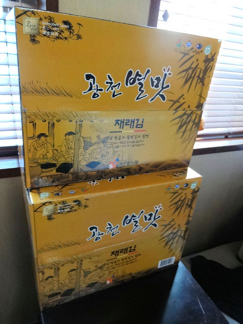 3月 ソウル旅行 終わり ちょこちょこ買った物♪_f0054260_8575046.jpg