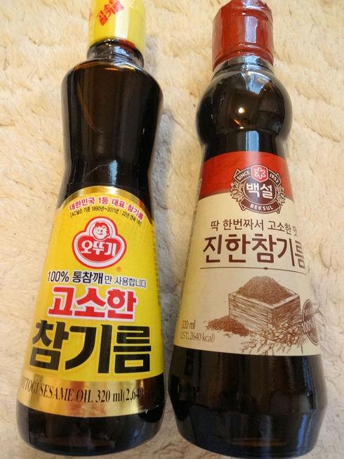 3月 ソウル旅行 終わり ちょこちょこ買った物♪_f0054260_913459.jpg