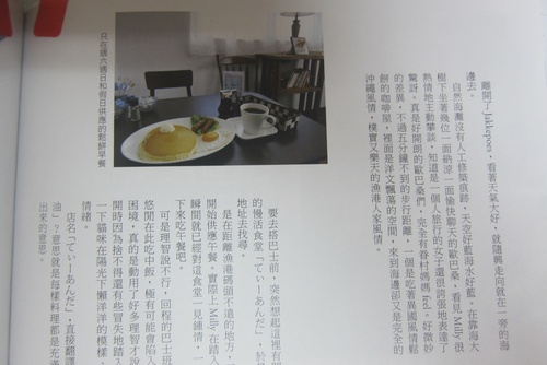 we are famous on China!_c0153966_17241843.jpg