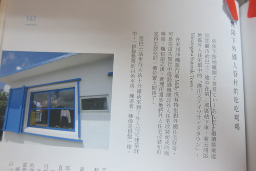 we are famous on China!_c0153966_17375399.jpg