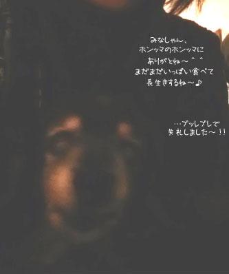 b0249672_19542336.jpg