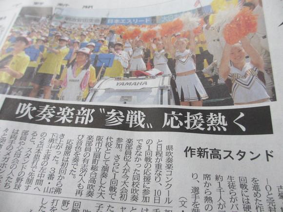 じぇじぇじぇ!2013夏の甲子園 作新対熊本工_b0187479_21205280.jpg